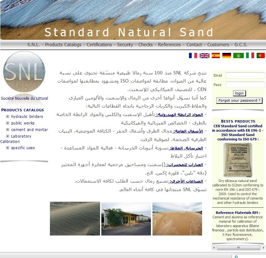 Société nouvelle du Littoral : industrie des sables normalisés